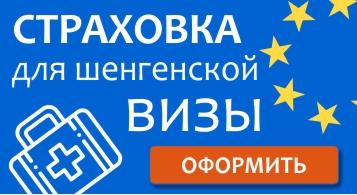 https://www.cherehapa.ru/?marker=Haupt&partnerId=6279